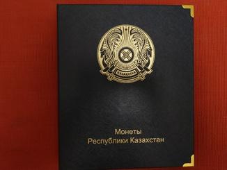 Полная коллекция монет Казахстана и Кыргызстана - 138 монет.