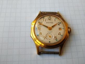 Часы Восток 2605 Ау20