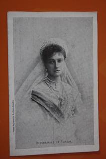 Елизавета Фёдоровна. Императрица России. Царская открытка