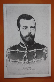 Россия. Император Николай Второй. Царская открытка