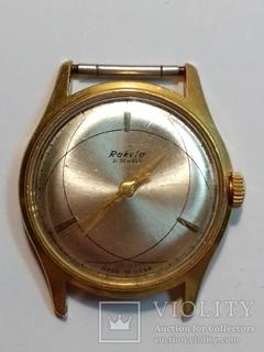 Часы Ракета-атом, Au20