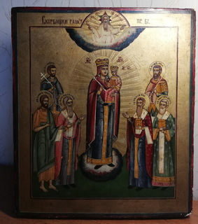 Икона.Пресвятая Богородица. Скорбящим Радость.26х23.5х3
