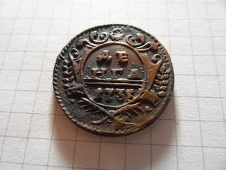 Денга 1735