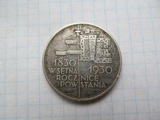 5 злотых 1930 г. Польша 100 лет Восстания