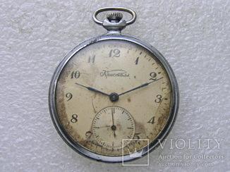 """Часы """"Кристалл"""" СССР"""