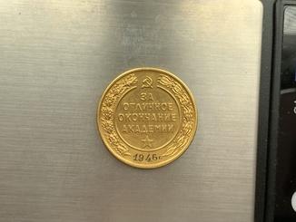 Медаль военно -медицинская академия