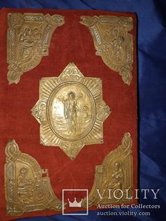 1826 Священное Евангелие