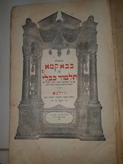 1912 Талмуд Вавилонский. Трактат Бава Кама 42х26 см.