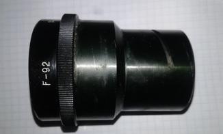 F=92 1:2 (объектив от диапроектора Лэти-60/60М)