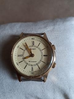 Часы полет будильник