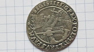 ОРТ. Коронний 1623