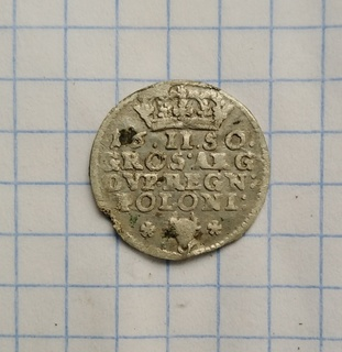 Двугрош 1650р