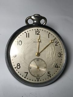 Карманные часы Искра