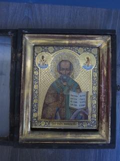 Икона .Образ Св. Николая.
