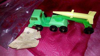 Машинка с ракетницей. НОВАЯ. ценник СЕНТ 1989