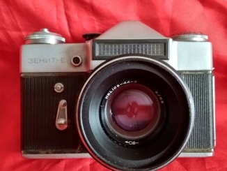 Фотоаппарат Зенит-Е (гелиос44-2)