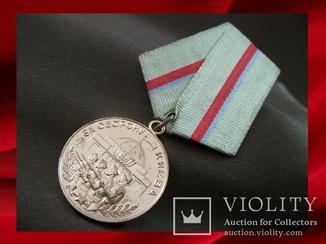 Медаль За оборону Киева, военкомат