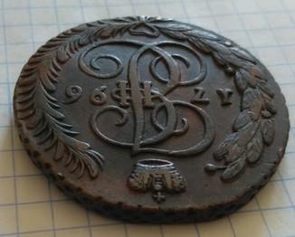 5 Копеек 1796 год АМ
