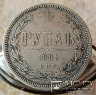 Рубль 1885