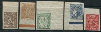 1918 УНР Украина марки шаги полная серия с полями