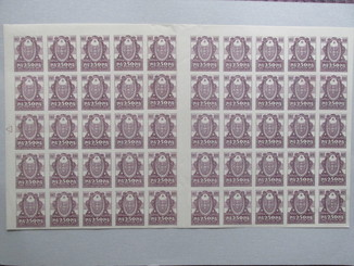 Фрагмент РСФСР 50 марок, MNH