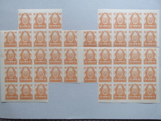 Фрагмент РСФСР 44 марки, MNH