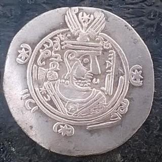Арабо-сасанидские 1/2 драхмы, времен аббасидов