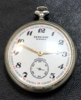 Карманные часы SERKISOF с волками