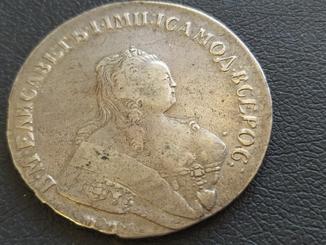 Рубль 1751 серебро Елизавета Петровна