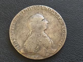 Рубль 1762 серебро Пётр III
