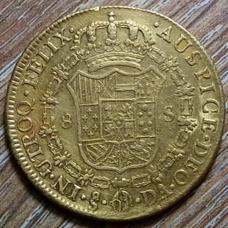 Испания 8 эскудо 1792 г.