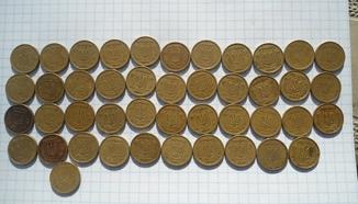 Монетки.