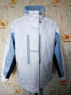 Куртка лыжная ARUBA p-p 48