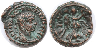 Диоклетиан тетрадрахма Египет, Александрия
