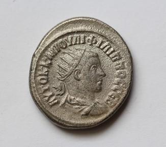 Филип II тетрадрахма Антиохии