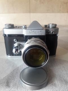"Фотоаппарат ""Старт"" номер 6225817 с объективом Гелиос- 44 ном. 0125241"