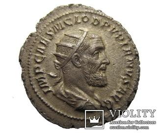 Антониниан Пупиен с 22 апреля по 29 июля 238 г. н.э.
