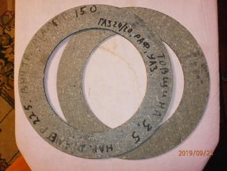 Накладка диска сцепления ГАЗ-24 D-225мм,d-150мм,S-3.5мм асбест