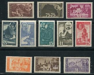 1945 Румыния MNH ** полная серия личности известные люди архитектура