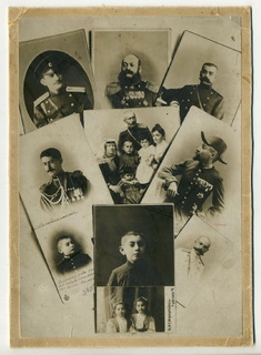 Капитан 1-го ранга Корганов М. И. (ГО) и члены его семьи.