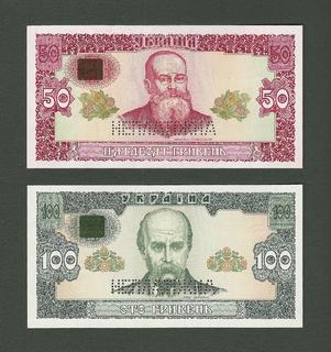 """50 и 100 гривен 1992 года Гетьман """"неплатіжні"""" (последние цифры совпадают 1879)"""
