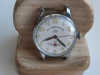 Часы Штурманские