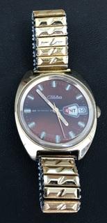 Мужские наручные часы Слава AU 10 На ходу