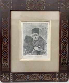Памяткова картина скомпонована в Пресовій Квартирі  У. С. С. 1917 р. Тарас Шевченко