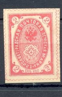 Елисаветградская земская марка, 2 копейки, красная
