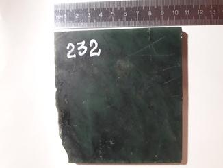 Нефрит.пластина.вес 232 грамма.