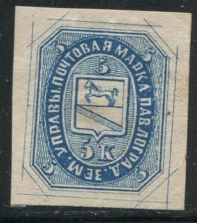 1872-76 Украина Павлоград земство