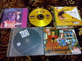Диски Музыка 9 (5 дисков)