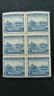 1939г. марка чехо-словацкой почты для Карпатской Украины - деревянная церковь в Ясини.