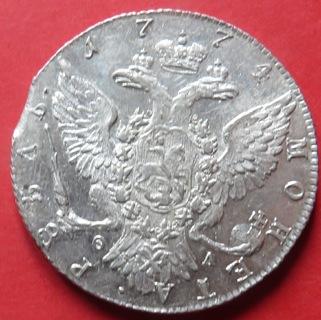 Рубль Екатерины II,  СПБ 1774 ф-л ,с фотографиями гурта .